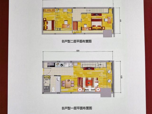 海伦国际曼哈顿公寓_昆明海伦国际曼哈顿公寓楼盘详情