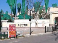 中铁水岸青城